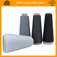 Buy Direct From China Manufacturer Cheap Surplus Yarn Spun Polyester Yarn