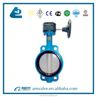 A395 Ductile Iron Grooved End Worm Gear Butterfly Valve