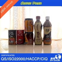250ml Ready to Drink Coffee with Private Logo/Brand