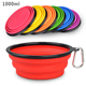 1000 ml Custom Logo Collapsible Silicone Foldable Travel Food Pet Dog Bowl