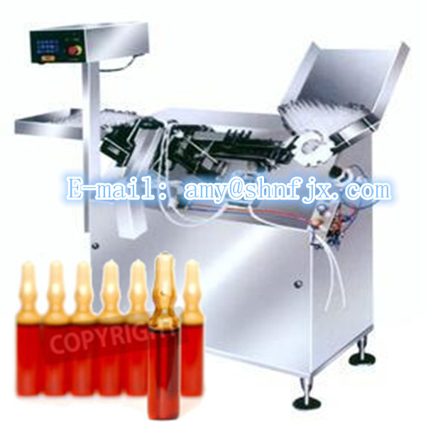 NF-AGX-50 China Vial Filling Machines VFM Manufacturers