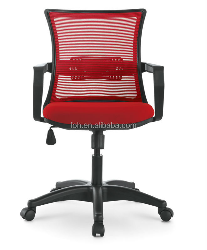 Contemporary Red Office Chair/Office Red Mesh Chair Stylish Design (FOHXM-1B)
