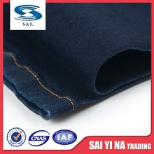 Cheap cotton and spandex denim fabric stock lot for pants textile