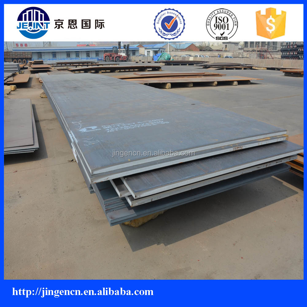equivalent SS400 A36 hot rolled alloy carbon steel plate
