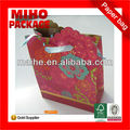 high quality paper gift bags/paper gift bags with handle/packing paper gift bag