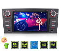 Portable 7 inch car multimedia 1 din in-dash gps navigation dvd player for E90