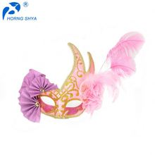Leading Factory Feather Crafts Product Newest Design High Prime Quality White Masks And Feathers