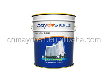 elastic exterior wall paint & coating economic price cheap China