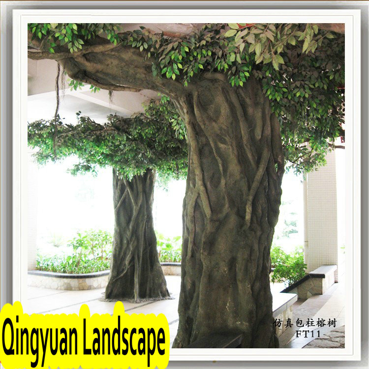 Indoor Artificial Banyan Tree Large Artificial Decorative Banyan ...