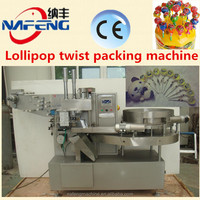 120pcs/min Automatic Spherical Lollipop Wrapping Machine