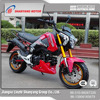 Hot sale top quality best price 110cc automatic gear motorcycle