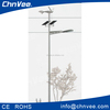 Solar led street light Solar Wind Hybrid Power Generator For Street Light
