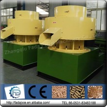 High Quality wood pellet mill /small pellet making line/Biomass pillet machines made in China