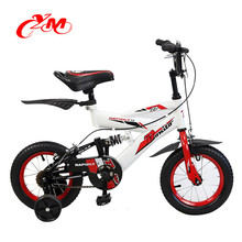 Kids 3 wheels bicycle tricycle /kids bicycle for 12 years old girl /kids bike 16 inch