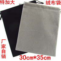 China manufacturer two colors suede Jewelry drawstringPouches with printing 30 x 35 cm