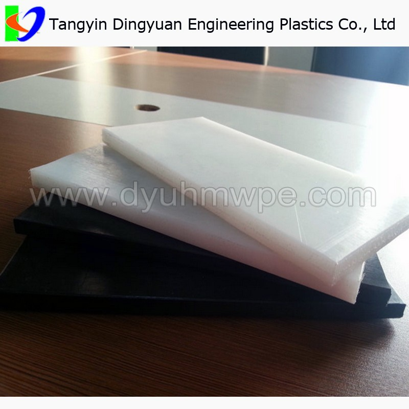 UPE strip , uhmwpe strip/wear resistant plastic uhmwpe sheet/Self-lubrication uhmw pe panel