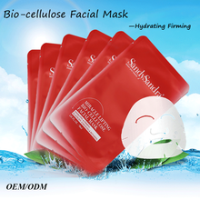 OEM/ODM Facial Mask For Skin Care Face Female and Male Lifting Moisturizer Firming Miracel Bio-cellulose Facial Mask