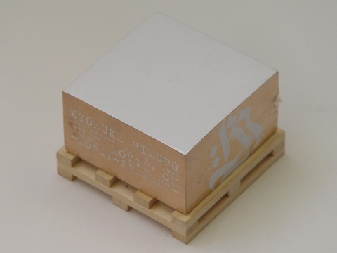 china manufacturer promotional mini notepad pallet notepad
