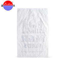 exquisite laminated rice bag 25kg price