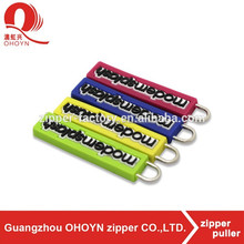 Professional Manufacturer rubber zips pull for school bag