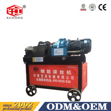 Rebar tapered thread rolling machine/ threading coupler supplier