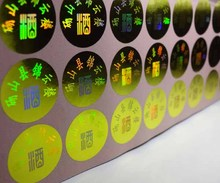 Save cost PET Material Holographic Feature security labels with high quality