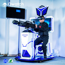 Coin Operated Gun Amusement Suppliers Gatling Shooting VR For Business Opportunity