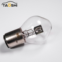 Energy Saving Long Lifetime BA20D 12V