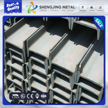 steel profile hot rolled welded H beam / steel h-beam sizes