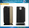 Belt clip case for samsung galaxy note 3, for galaxy note 3 custom case