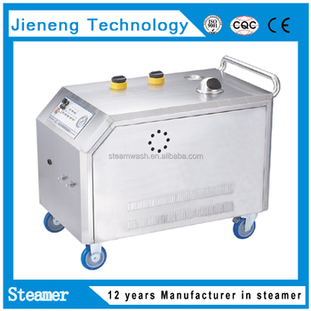 JNX-DS 16bar high pressure steam washer car with CE Approved