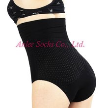 SP-9055 High Waist Hip-Up high waist slimming brief