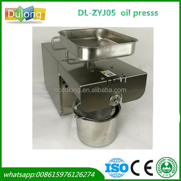 Low Power Consumption Cold Press Oil Extracting Machine