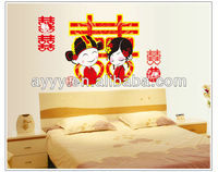 AY6025 Chinese marriage DIY decorative removable wall sticker