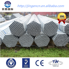 Green house Hot dipped Galvanized Steel Pipe/Tube china