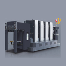 Multicolor Color 4 Colors & Page And Offset Printer Type Printing Machine