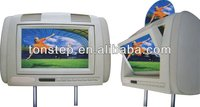 "7"" PILLOW MONITOR WITH DVD PLAYER/SD/USB/IR/FM/SPEAKER"