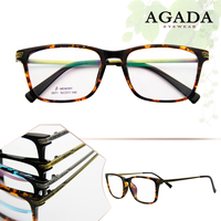 Latest Design Eyewear Frames Wholesale