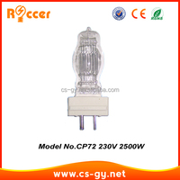 Marine searchlight lamp CP72 halogen light 2000w tungsten halogen lamp manufacturers