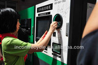 automatic reverse vending machine for recycle the bottle/cans