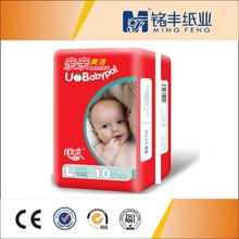 high quality disposable sleepy baby diaper with magic tape