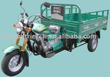 Lifan motorcycle three motor tricycle