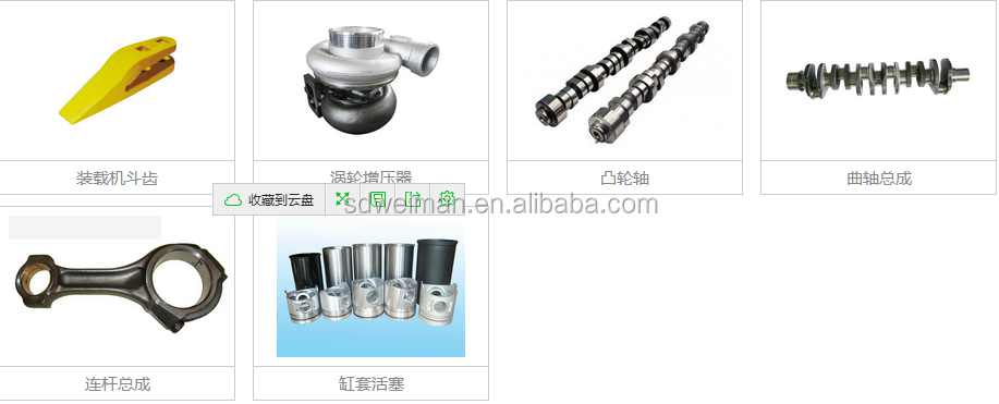 kawasaki wheel loader spare parts from alibaba website for sale
