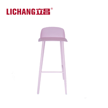 Hot Sale Cheap Price High Chair PP Plastic Bar Stool with Iron Legs XRB-094-B