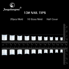 fengshangmei plastic abs artificial fingernail nail supplier fake nail with designs printing curve salon nail tips