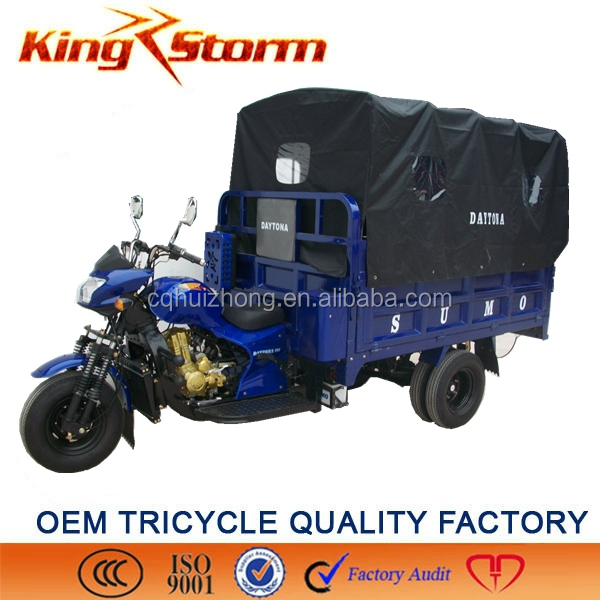 300cc water cooling lIFAN brand OEM for customer truck cargo tricycle
