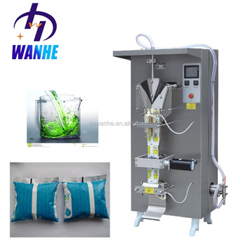 SJ-ZF1000 Automatic Juice Liquid Packing Machine for PE LIMINATED FILM