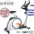 GS-8728HP New Design Indoor Commercial Head Elliptical Machine for Gym Use
