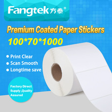 Paper material excellent print quality adhesive label stickers blank address labels size 100mm wide by 70mm tall