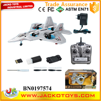 4CH 2.4G f22 rc fighter model unmanned plane with camera